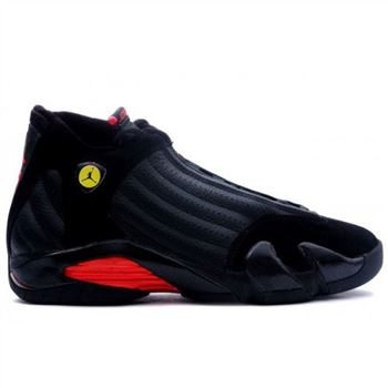 cheap for discount a3285 2b892 Jordan 14 - High-quality Air Jordan 11 on sale
